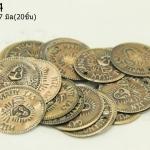 เหรียญจีน สีทองเหลือง บาง 17มิล(20ชิ้น)