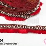 ผ้าแถบลายชนเผ่า สีแดง กว้าง 3.6ซม(1หลา/90ซม)