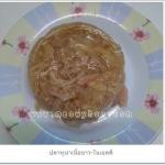 อาหารกระป๋องเปลือยขนาด 70-85 กรัม รสปลาทูน่าเนื้อขาว-ในเยลลี่แพค 24 กะป๋อง