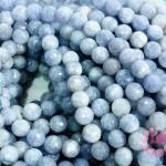 หินบลูควอตซ์ อมขาว เจียร 8 มิล 35 ซม. 43 เม็ด (จีน)