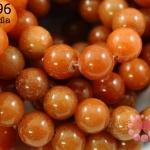 หินหยกน้ำผึ้ง กลม เหลืองส้ม 10มิล (จีน) (1เส้น)