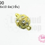 ตะขอสร้อยแม่เหล็ก สีทอง เพชรเงิน 16x10 มิล (1ชิ้น)