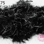 ขนมิงค์เฟอร์ มีดิ้น สีดำ (1เส้น)