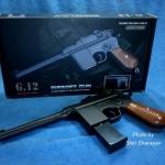 ปืนอัดลมขนาดย่อส่วน G.12 Mauser M96 .30