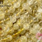 หิน ไหมทอง 10 มิล 35ซม 35เม็ด (เนปาล)