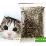 Catnip -หญ้าแมว-แคทนิบ ปริมาณ 5 กรัม