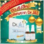 Dr.JiLL G5 Essence แพคคู่1แถม1 ราคาพิเศษ Limitedediton