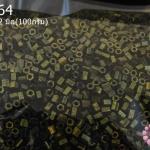 ลูกปัด MATSUNO ปล้องสั้น สีสนิม 2X2มิล(100กรัม)