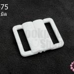 ตะขอเกี่ยว พลาสติก สีขาว 26X31มิล(1ชิ้น)