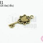 จี้ทองเหลือง กุญแจ 12X26มิล (1ชิ้น)