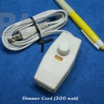 Dimmer ขนาดกำลังไฟรวมไม่เกิน 300 วัตต์