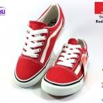 รองเท้าผ้าใบ MASHARE (มาแชร์) รุ่น V-7 สีแดง-ขาว เบอร์ 37-44