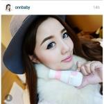 Skinsista Dongbaek White Whitening Facial Cream 30 ml เนรมิตผิวขาวกระจ่างใส ไร้สิว