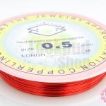 ลวดดัด สีแดง เบอร์ 0.5 ยาว 10 หลา(1ม้วน)