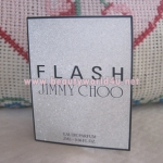 น้ำหอม jimmy choo flash 2 ml. (ขนาดทดลอง)