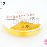 เอ็นยืด แบบกลม สีเหลือง เบอร์ 0.8 (1ม้วน/10 หลา)