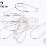 โครงต่างหู หยดน้ำ สีโรเดียม 19X46มิล(5คู่)
