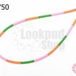 สร้อยคอสำเร็จ โทนสีส้ม-ชมพู-เขียว 4มิล(1เส้น)