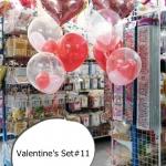 วาเลนไทน์ Valentine's Set # 11 *สามารถเลือกเปลี่ยน สีได้ตามความต้องการ*