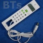 USB Phone PD241H ( Skype )