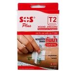 SOS Plus พลาสเตอร์ใสกันน้ำ T2 3 แผ่น