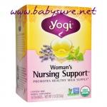 ชาออร์แกนิคสำหรับสตรีหลังคลอดบุตร (Nursing Support Tea) YOGI