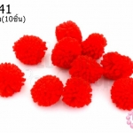 ปอมปอมไหมพรม สีแดง 1ซม (10ชิ้น)