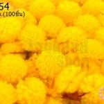 ปอมปอมไหมพรม สีเหลือง 1ซม (100ชิ้น)