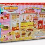 Konapun : Hamburger Set (สินค้าพร้อมส่ง) !!!ทานไม่ได้!!!