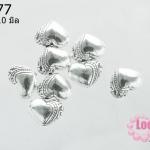 ตัวแต่งโรเดียม รูปหัวใจ เกลี้ยงคาดลาย 7x10 มิล