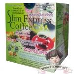 Slim Express Coffee กาแฟสลิมเอ็กเพรส ผอมขั้นเทพ!! ราคาปลีก 75 บาท / ราคาส่งถูกสุด 60 บาท