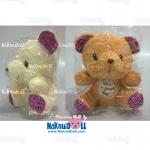 ตุ๊กตา หมีนั่ง สกอต ผ้าขนหนู เล็ก-11นิ้ว