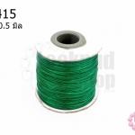 เชือกค๊อตต้อนเคลือบ สีเขียว 0.5มิล (1ม้วน/100หลา)