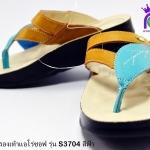 รองเท้าสุขภาพ aerosoft แอโร่ซอฟ รุ่นs3704 สีฟ้า เบอร์35-41