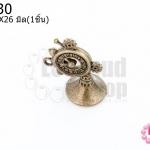 จี้ทองเหลือง France Horn 20X26มิล(1ชิ้น)