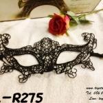หน้ากากแฟนซี Fancy Party Mask /Item No. TL-R275