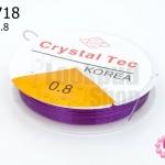 เอ็นยืด แบบกลม สีม่วง เบอร์ 0.8 (1ม้วน/10 หลา)