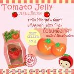 Tomato Jelly เจลลี่มะเขือเทศ แก้หน้าโทรม