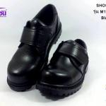 รองเท้าเซฟตี้ SHOEPER (ชูเปอร์) รุ่น M1-26152 สีดำ เบอร์439-45