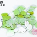 เลื่อมรีเล็ก สีเขียวอ่อนเหลือบ 9X13มิล (5กรัม)