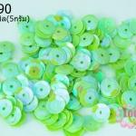 เลื่อมกลม สีเขียว 7มิล(5กรัม)