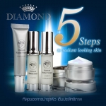 Freshy Face Diamond Set ชุดบำรุงผิวหน้าขาวใส สวยให้สุด หยุดริ้วรอย