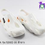 ADDA เด็ก รุ่น 5JH02-B1 สี ขาว เบอร์ 11-3