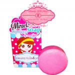 สบู่หน้าเงา 4 มิติ : Miracle Face Soap