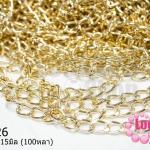 โซ่ห่วงพลาสติก เจียร สีทอง 10X15มิล (100หลา)