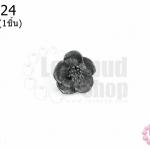 กระดุมโลหะ ดอกซากุระ สีรมดำ 15มิล(1ชิ้น)