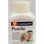 VitaHealth ไวต้าเฮลธ์ VitaHealth Pearlie 30 softgel ใหม่ ล่าสุด ไวต้าเฮลท์ เพิร์ลลี่ ดูแลผิวพรรณริ้วรอย รอยแผลสิว