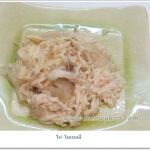 อาหารกะป๋องเปลือยขนาด70-85 กรัม เนื้อไก่ในเยลลี่ แพค 48กะป๋อง / 1 ลัง รวมส่งทั่วไทย