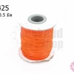 เชือกค๊อตต้อนเคลือบ สีส้ม 0.5มิล (1ม้วน/100หลา)