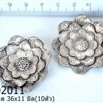 ลูกปัดบาหลี ทรงดอกไม้ 36x11 มิล (10ชิ้น)
